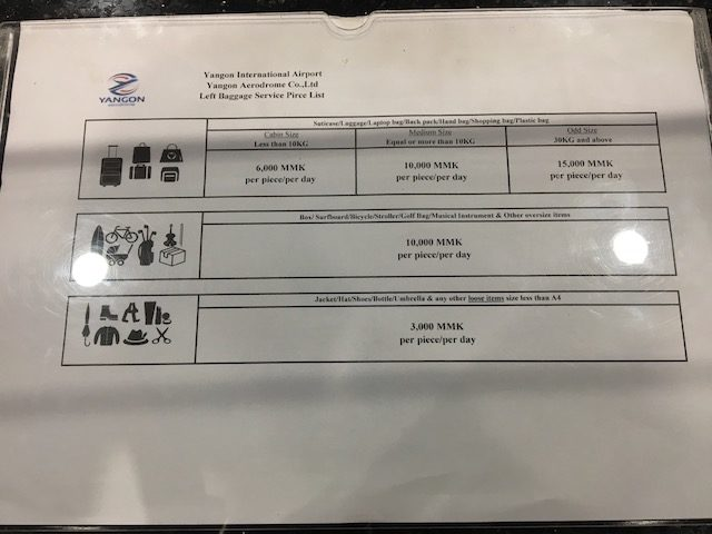 ヤンゴン空港内の荷物預かり所の料金プラン