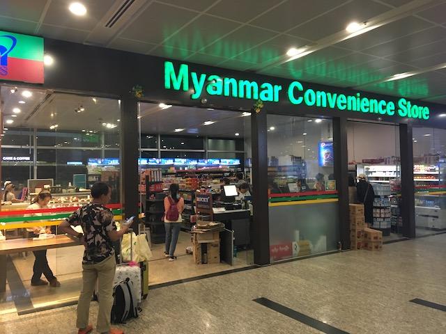 ヤンゴン空港内のコンビニ