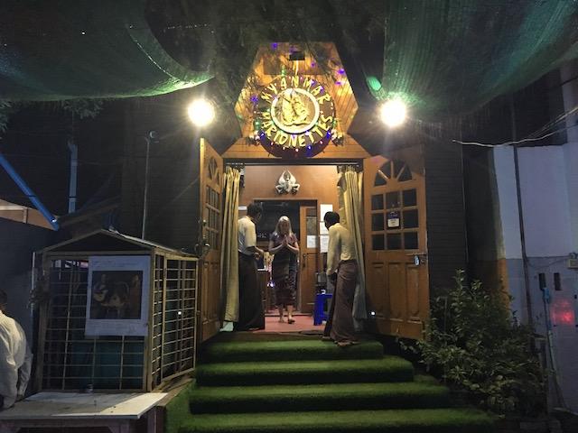 マンダレー・マリオネット・アンド・カルチュラル・ショー(ガーデン・ヴィラ・シアター)