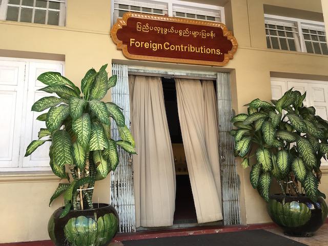 外国からの寄贈品を収めた建物