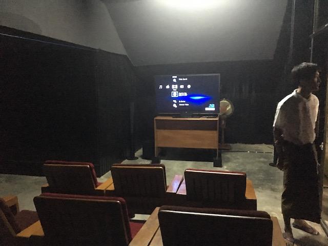 ナショナルランドマークガーデンの3D映画館