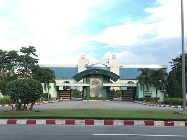 ネピドーの宝石博物館
