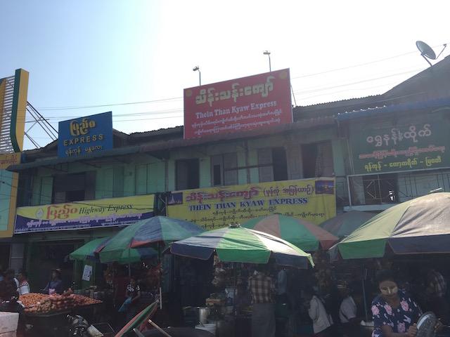 アウンミンガラーバスステーションのThein Than Kyaw(テイン・タン・チョー)