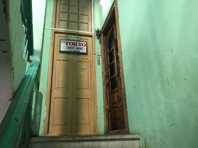 ヤンゴンの東京ゲストハウス