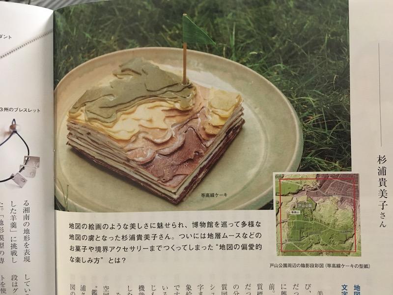 等高線ケーキ